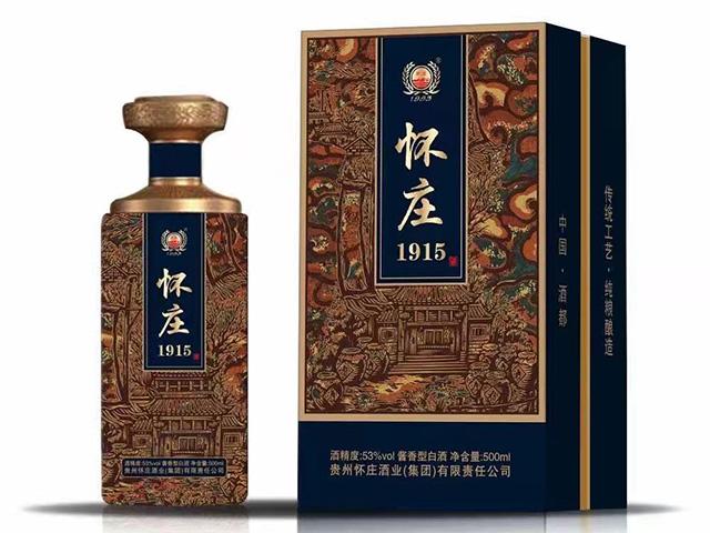 懷莊酒1915-53度500ml