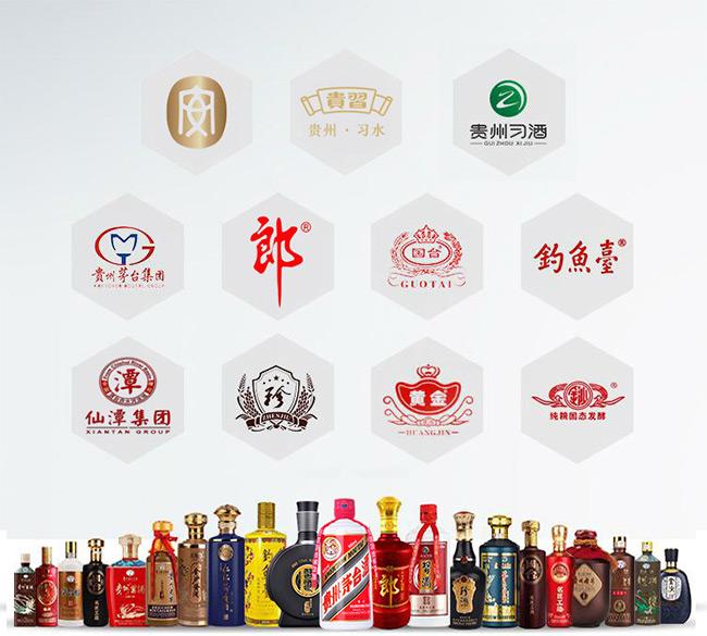 中�A�u酒�w��^