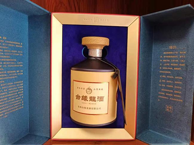 �_���酒・�Y盒53度500ml