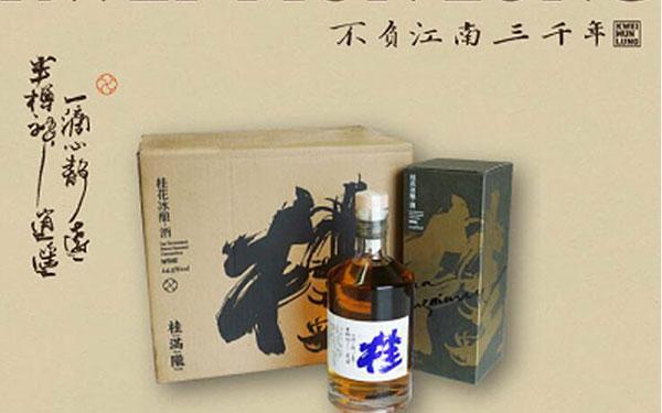 【�l�F美酒】桂�M�]桂花冰�,低度微醺酒