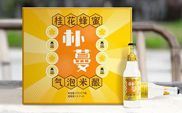 【�l�F美酒】�懵�食�桂花蜂蜜酒,小瓶�馀菝揍�酒