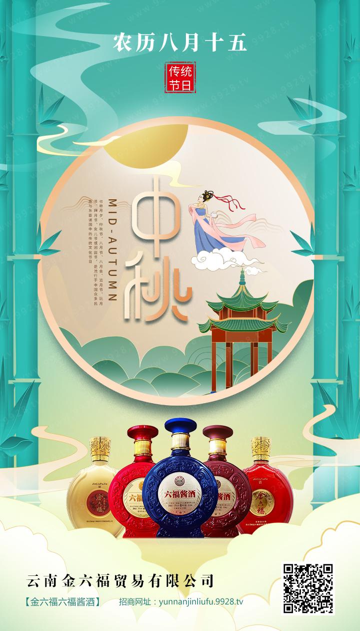 云南金六福�Q易有限公司