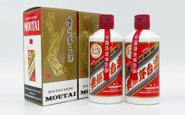 """【發現美酒】""""七兩半"""",375ml的茅臺酒,收藏上選酒!"""