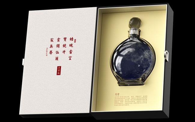 【�l�F美酒】酒祖杜康云�g仙辛丑年中秋�o念酒,高端收藏、�Y�佳品!
