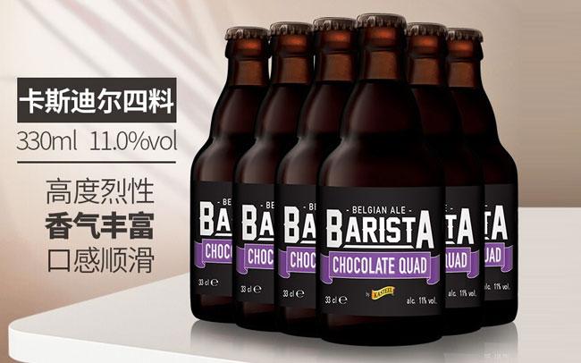【�l�F美酒】�W�t巧克力啤酒,比利�r�M口卡斯迪��精�