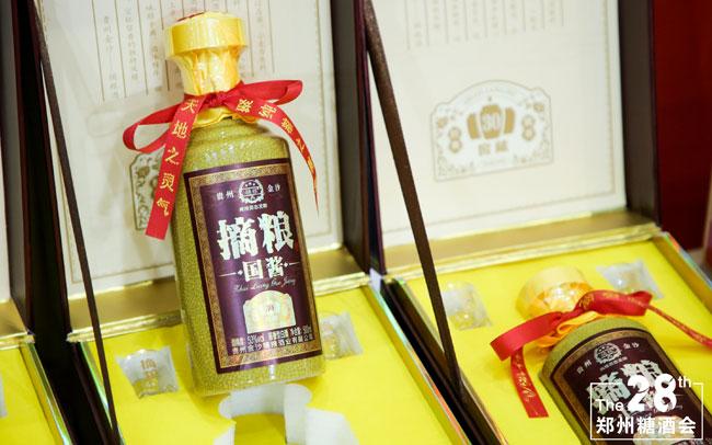 【�l�F美酒】摘�Z酒・���u,高�n�Y盒白酒