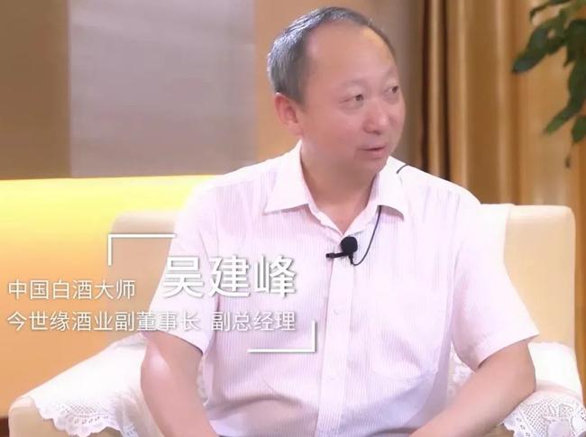 吴建峰:不断提升品质是发展的生命线