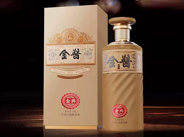 金酱酒·金典新品火热上市,开启全国品牌化运营模式,火热招商中!