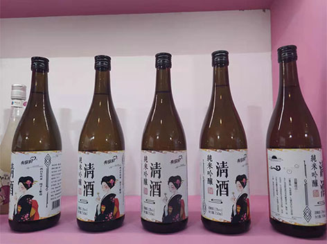 黄氏酒厂新品酒,有你时糯米清酒,纯米吟酿酒