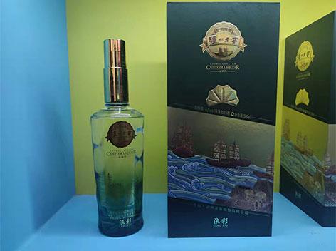 老窖新品酒,特别酿制酒,泸州老窖浪彩定制酒