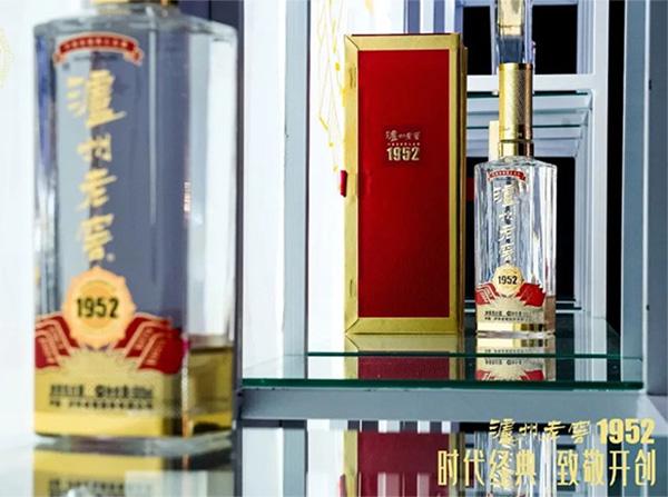 泸州老窖1935战略新品重磅上市,掀起浓香白酒代理热潮!