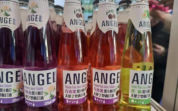 【发现美酒】天使之梦西打酒,多样果汁西打