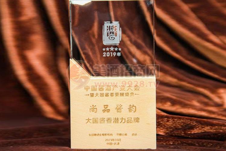 大国酱香潜力品牌
