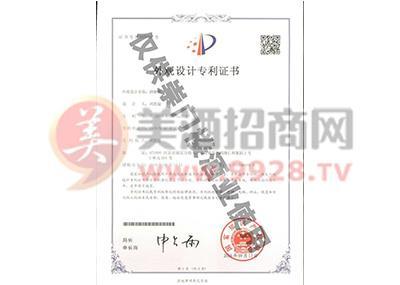 """瓶�w(崇�T��)""�@��C��"