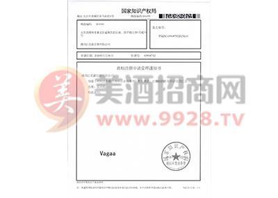 """""""vagaa""""商标注册申请受理通知书"""