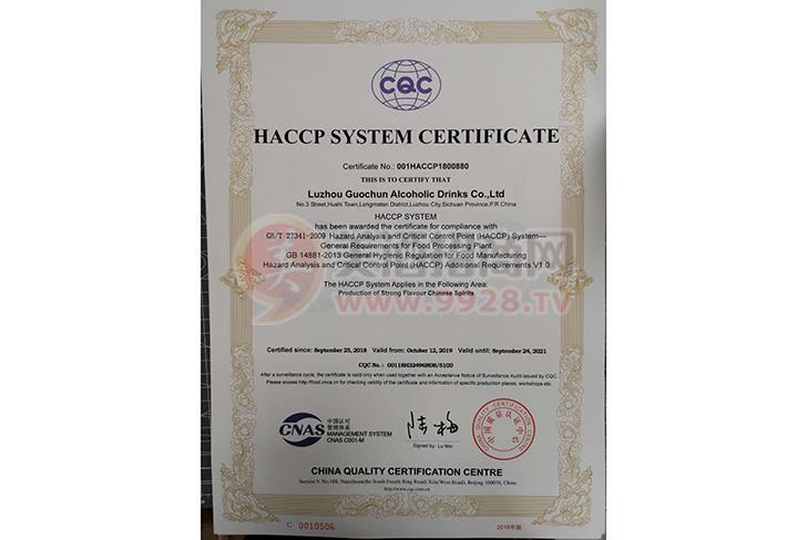 质量认证证书背面