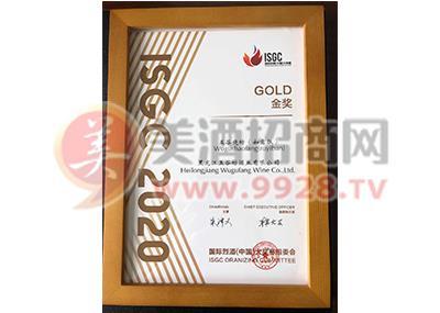 """""""2020国际烈酒(中国)大奖赛(ISGC)""""金奖"""