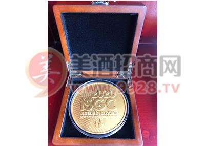 """""""2020国际烈酒(中国)大奖赛(ISGC)""""金奖奖牌"""