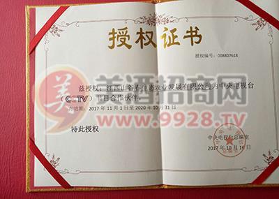 中央���_CCTV合作伙伴