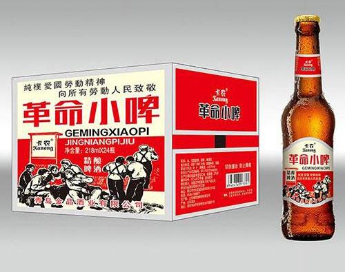 精酿啤酒革命小啤