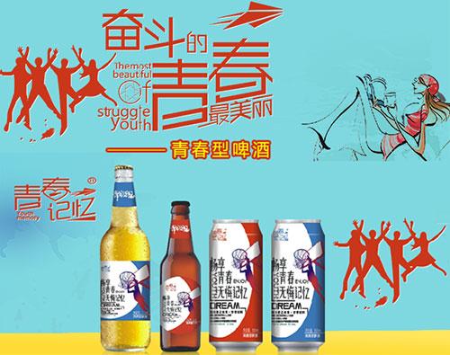 青春记忆啤酒-夜场啤酒