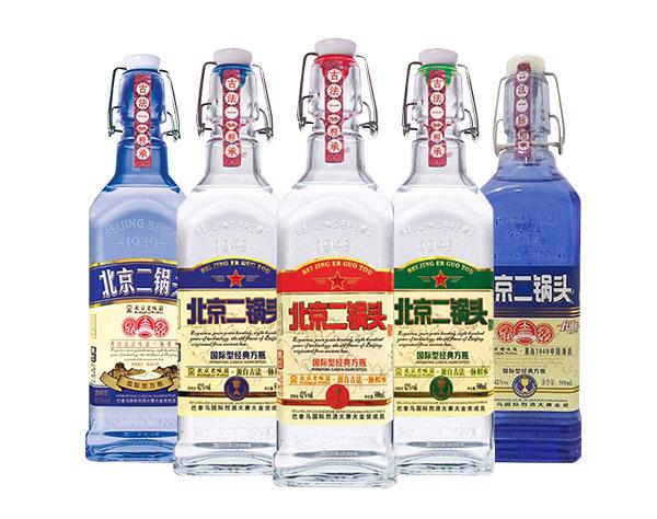 国际型经典方瓶二锅头