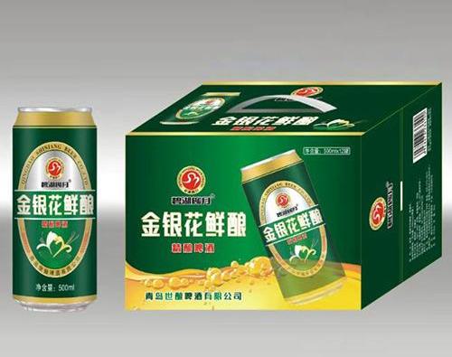 金银花养生啤酒