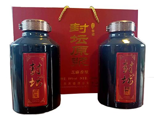 封坛原浆酒