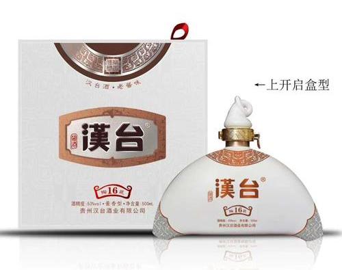 汉台酒陶藏