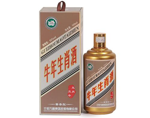牛年生肖酒(千军万酱)