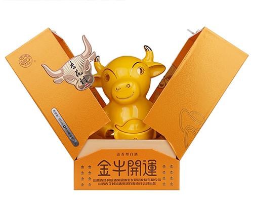 杏花村·金牛开运