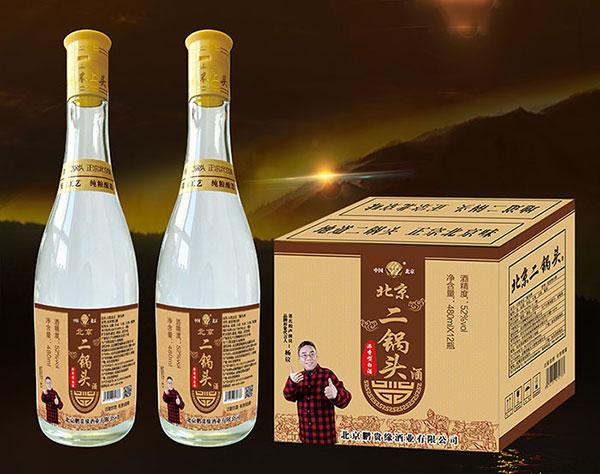 鹏贵缘北京二锅头酒