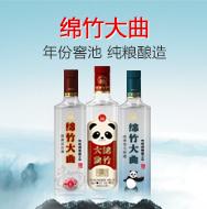 四川仁�A酒�I有限公司