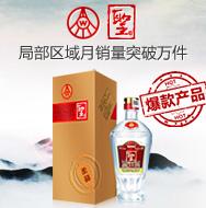 五�Z液股份公司�}酒品牌全���\�I中心