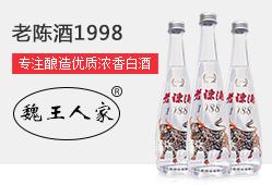 安徽华酿酒业有限公司