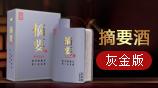 安徽金回沙酒业有限公司