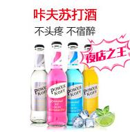 焦作爱菲堡雷竞技平台雷竞技电竞官网
