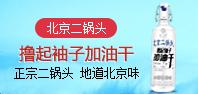 北京崇�T�蔷�I有限公司