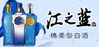 江苏青花瓷酒业股份有限公司