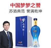 江苏洋河国御酒业有限公司