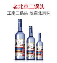 老北京二��^酒