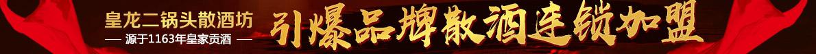 北京皇��酒�I有限公司