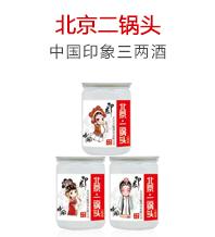 北京京赋酒业有限公司
