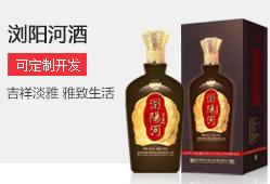 中��湖南�g�河酒�S―吉祥淡雅