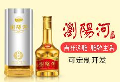 湖南浏阳河酒厂—吉祥淡雅