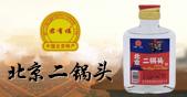北京君有福平安彩票权威平台有限公司