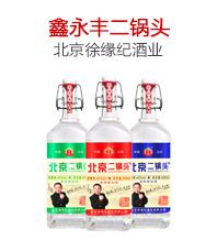 北京徐缘记酒业有限公司