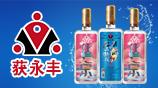 北京永合丰酒业有限公司