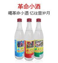 四川新郎新酒�I有限公司
