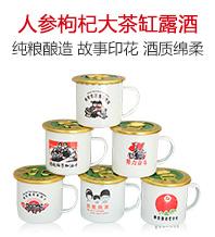 江苏洋河镇博大酒业有限公司